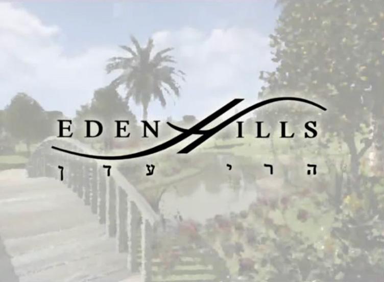 EdenVid