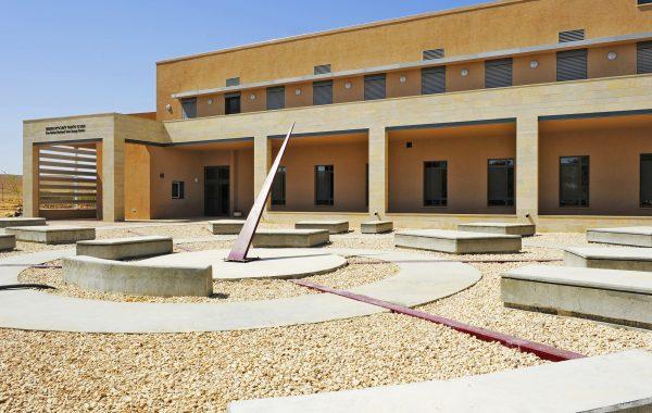 מרכז לאנרגיית השמש